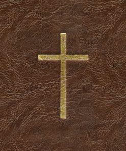 Αγία Γραφή